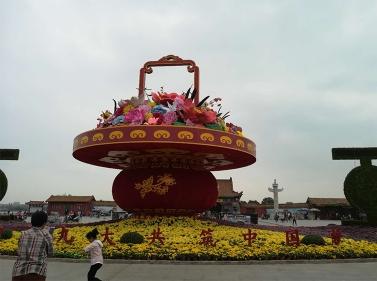中国梦五色草花坛