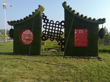 五色草房子