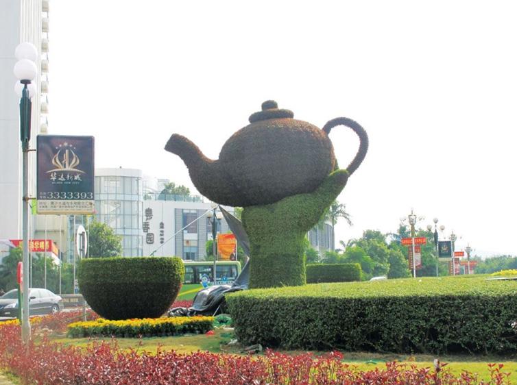 茶道五色草造型