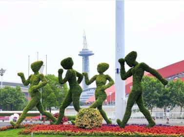 全民运动五色草造型